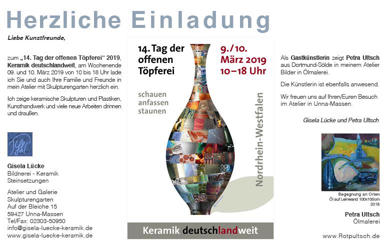 Ausstellung Petra Ultsch
